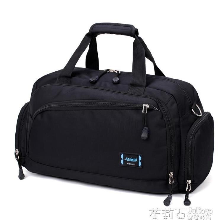 旅行袋 大容量旅行包男手提旅游包短途行李包女登機包商務出差旅行袋