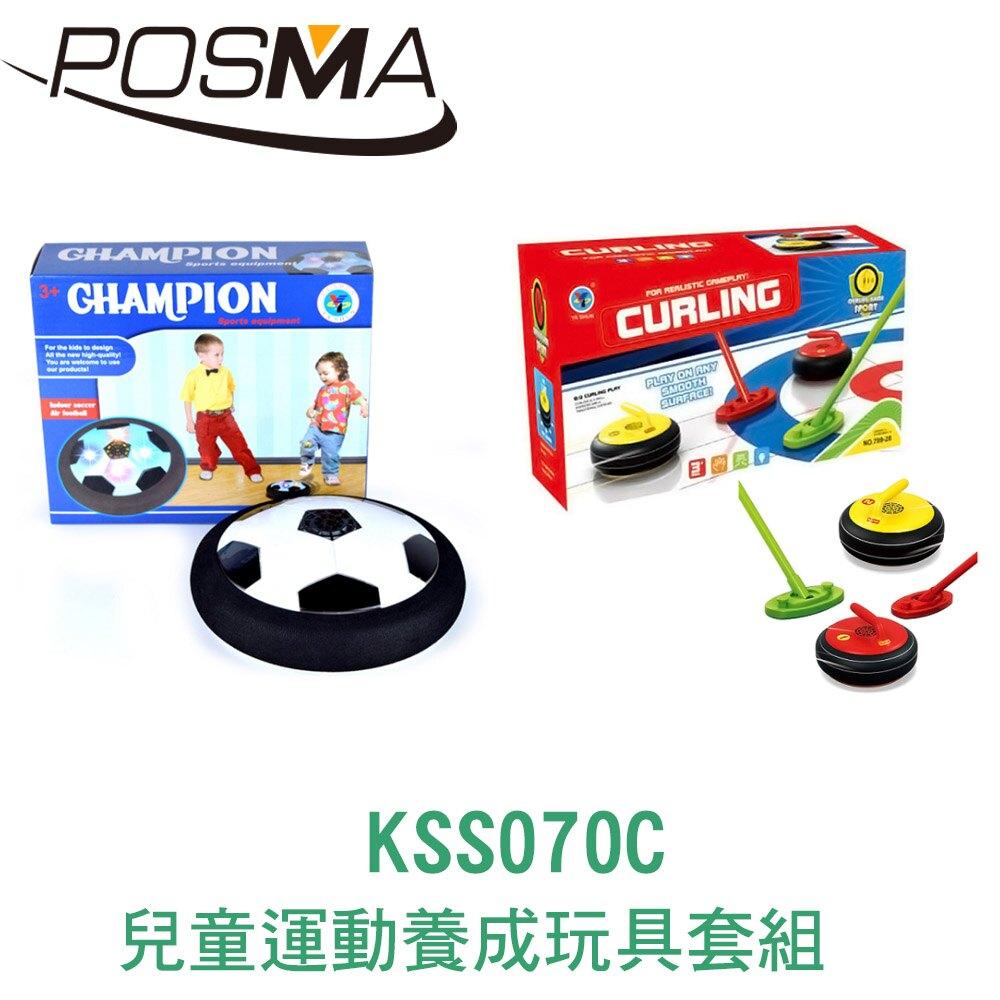 POSMA 兒童養成玩具套組 足球/壺球練習器 KSS070C