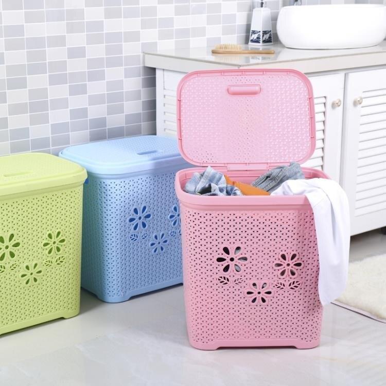 臟衣籃塑料特大號子有蓋洗衣籃臟衣服收納筐簍家用浴室放衣物神器