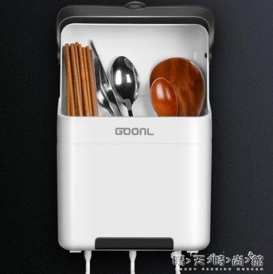 家用帶蓋防塵筷子筒壁掛式筷子簍廚房筷籠子置物架筷筒餐具收納盒