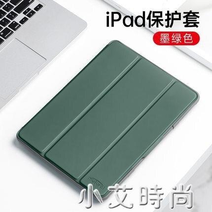 適用于ipadpro保護套硅膠防摔12.9新ipad2020保護套11寸全包ipad殼帶