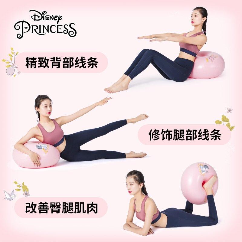 迪士尼兒童甜甜圈瑜伽球加厚防爆運動健身孕婦助產健身家用瑜伽球 《元旦迎新 全館85折》