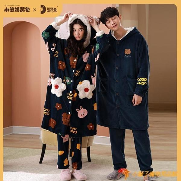 珊瑚絨情侶睡衣冬季保暖法蘭絨套裝可愛卡通男女家居服【小獅子】