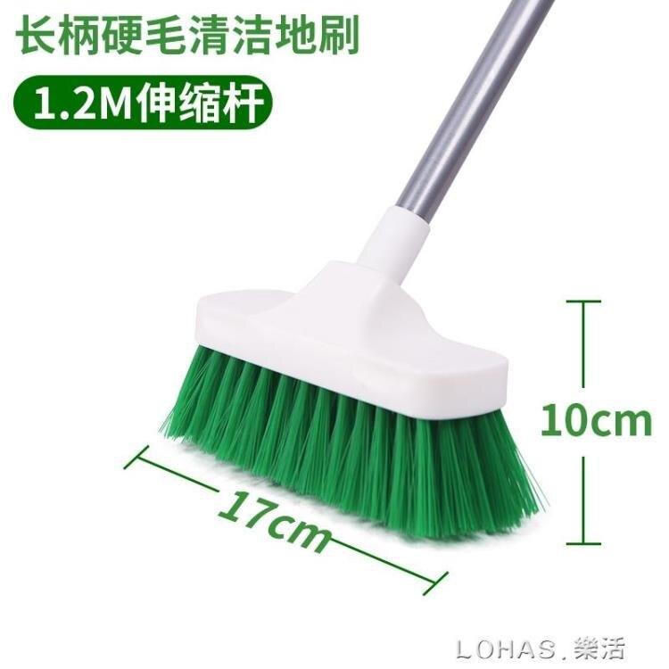 長柄硬毛地刷衛生間清潔廁所廚房浴室瓷磚戶外地板刷子清洗刷神器