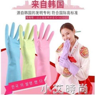 蔓妙洗碗刷碗薄款薄絨手套女廚房家用防水膠皮橡膠家務清潔洗衣服 小艾新品