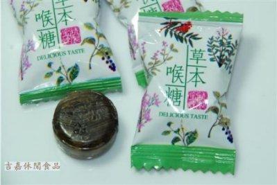 【吉嘉食品】草本喉糖 300公克 [#300]{5069-7}