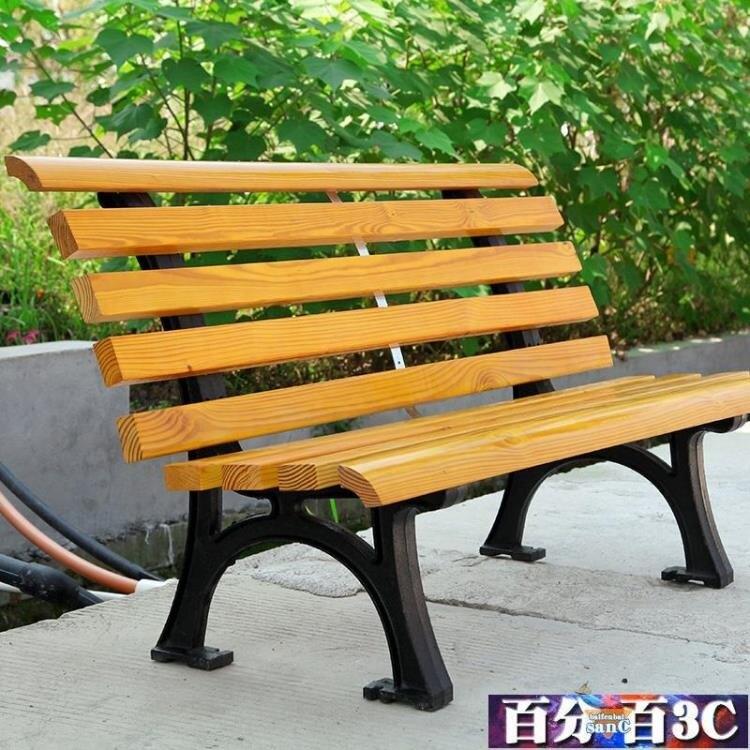 戶外公園椅子園林休閒椅廣場椅防腐實木塑木靠背座椅室外長椅凳子