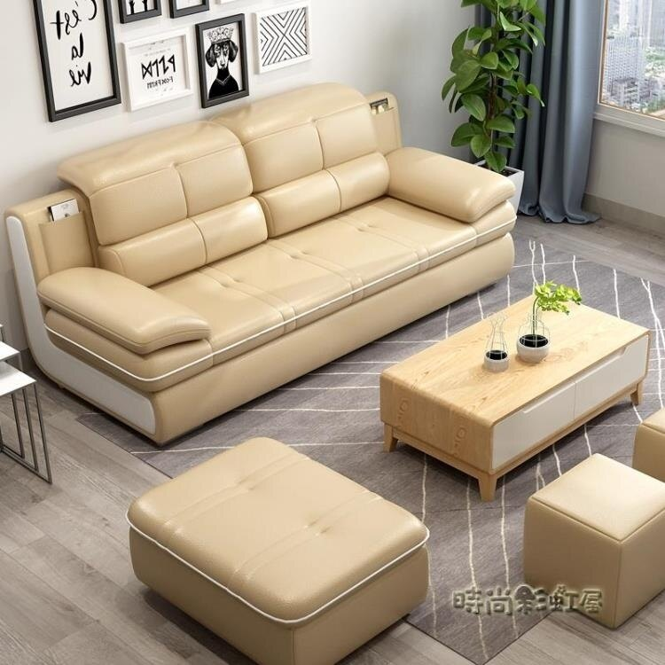 沙發頭層牛皮大小戶型三人位組合現代簡約客廳家具整裝皮沙發mbs