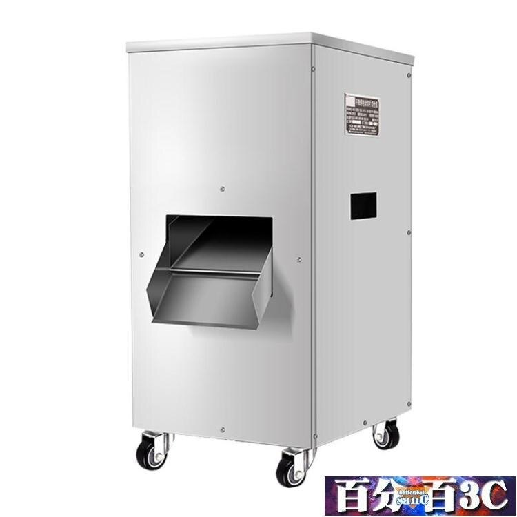 切肉機 切肉機商用多功能立式大功率電動大型不銹鋼切片切絲切丁機切菜絞