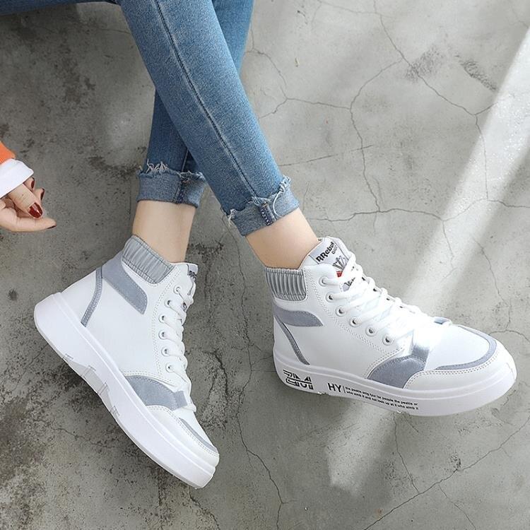 高幫小白ins潮鞋子女2020新款春秋冬季爆款百搭厚底運動休閒板鞋