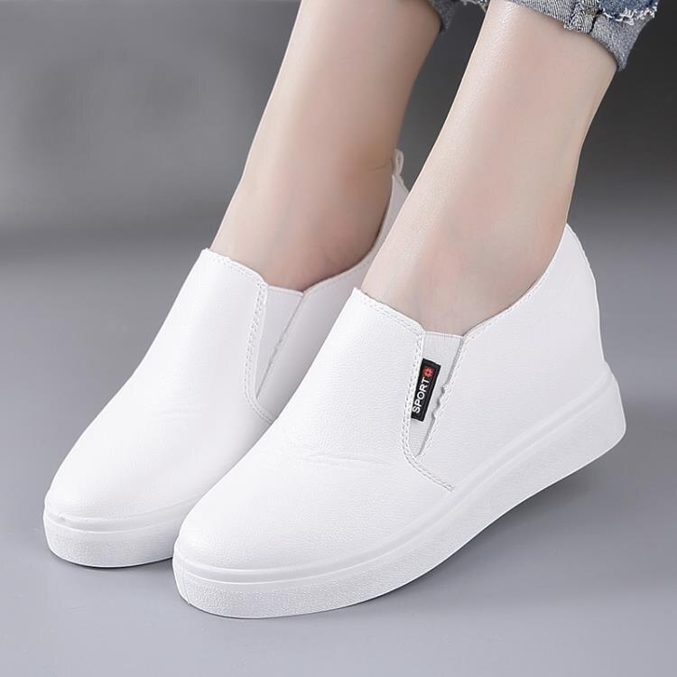 新款內增高樂福鞋女厚底楔形單鞋一腳蹬懶人鞋休閒厚底小白鞋