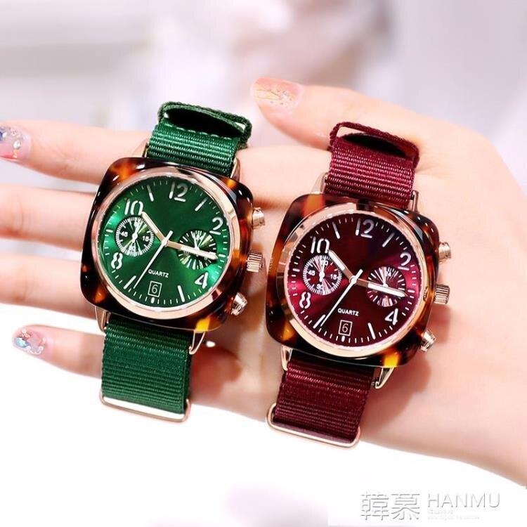 風手錶女網紅同款情侶時尚潮流學生防水大錶盤石英錶