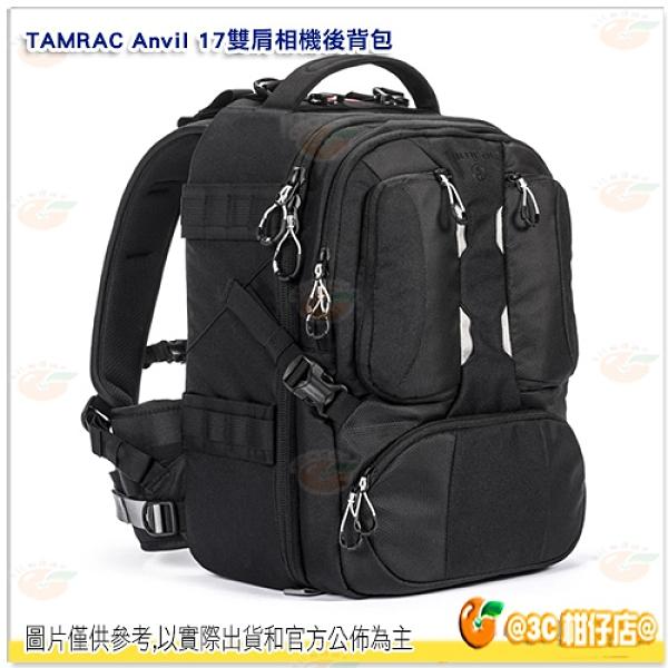 Tamrac Anvil 17 攝影包 相機後背包 雙肩背包 大容量 可調式胸帶 單眼相機包 兩機兩鏡 公司貨