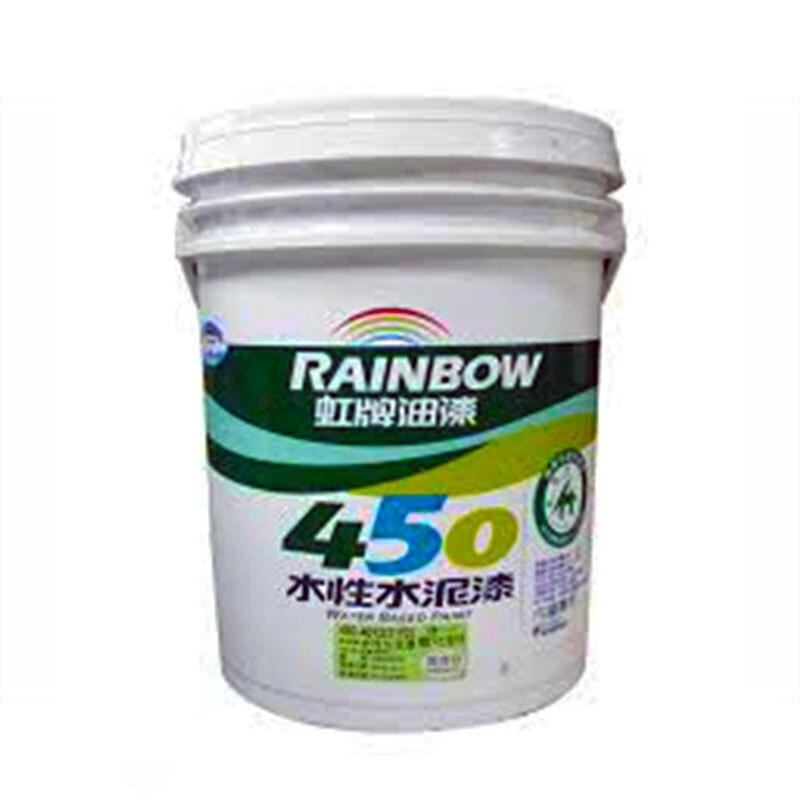 虹牌450水泥漆  【亮光】  1L(公升) / 1G(加侖) / 5G(加侖)【漆太郎】