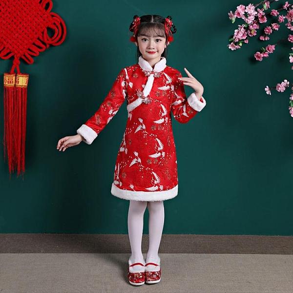 女童漢服旗袍中國風拜年服12古裝冬裝童裝女童漢服連衣裙加絨 新年禮物