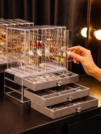 耳環架子展示架家用收納項鏈耳釘耳飾收納盒大容量首飾盒高檔精緻『S319』