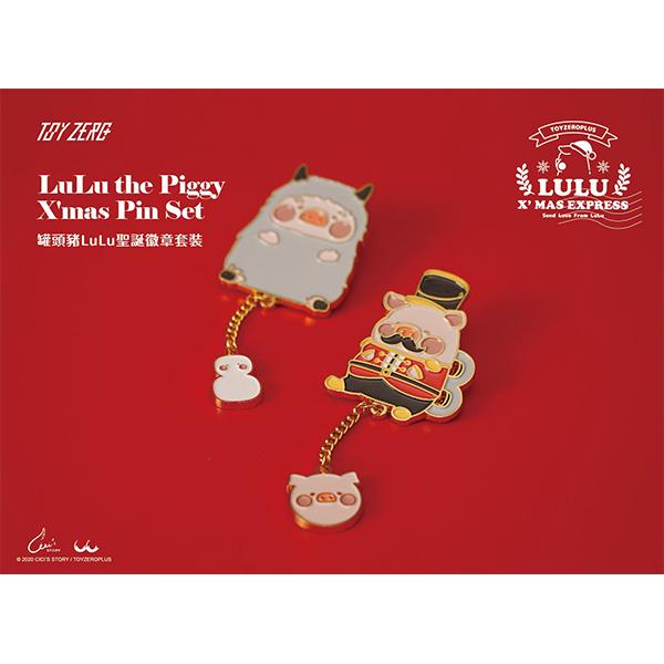 《罐頭豬Lulu》聖誕徽章套裝