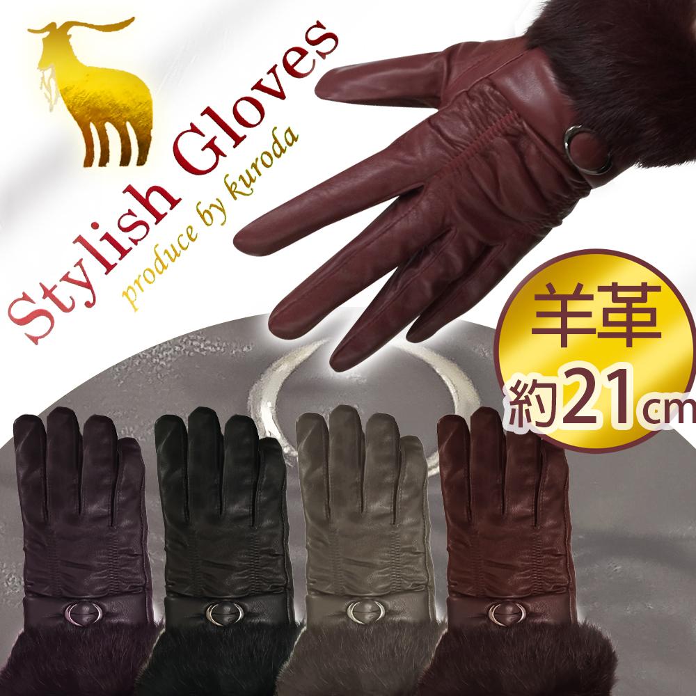《HOYA-Life日本生活館》日本 真皮 羊革 毛毛 手套 防風 防寒 禦寒 保暖 皮手套 21cm