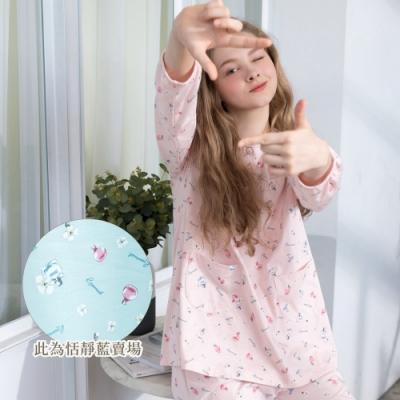 RoseMaid羅絲美-香水情緣半開釦長袖褲裝睡衣(恬靜藍)
