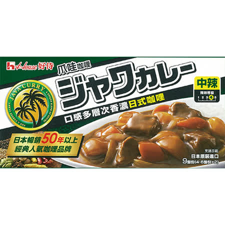 好侍爪哇咖哩-中辣185g/盒