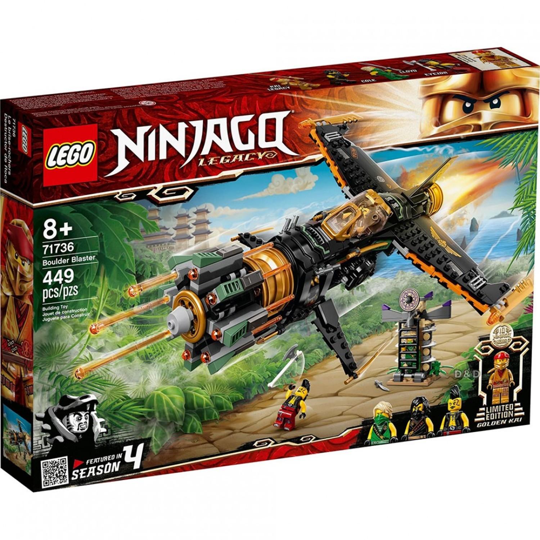 樂高 LEGO - 樂高積木 LEGO《 LT71736 》 NINJAGO 旋風忍者系列 - 忍者機關炮飛行機-449pcs