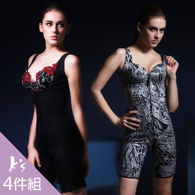 【K's 凱恩絲】水晶網紗系列「*有罩杯*連身大腿1/2款」塑身衣-超值3件組(多國專利認證)