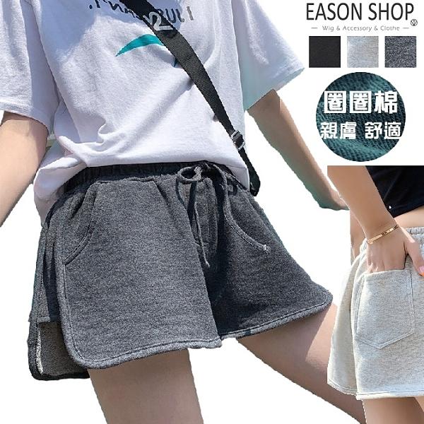 EASON SHOP(GW6061)實拍側開衩鬆緊腰抽繩綁帶收腰運動褲女高腰短褲休閒褲寬褲棉褲熱褲真理褲灰