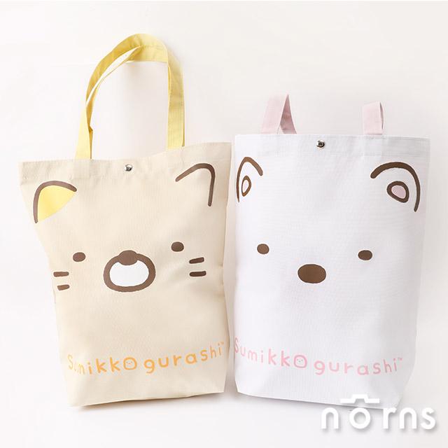 日貨角落小夥伴直立式帆布手提袋- Norns 日本進口 恐龍 貓咪 白熊 包包 購物袋