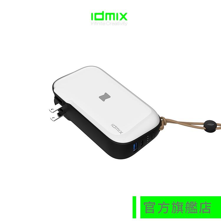 IDMIX MR CHARGER 10000 (CH06) 能充筆電的行動電源 藝術白