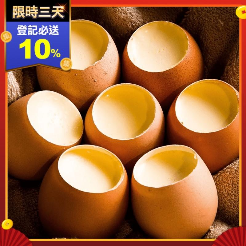 【查理布朗烘焙】雞蛋布丁/9入/3盒(蛋型造型討喜又好吃)(9 入)