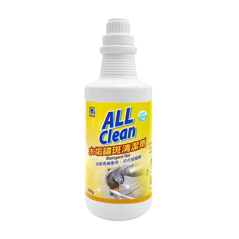 多益得 酵速水垢鏽斑清洗劑946g