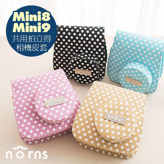 【Mini8 Mini9拍立得圓點帆布套】Norns 點點 保護套 皮套 附背帶 MINI8 9拍立得相機