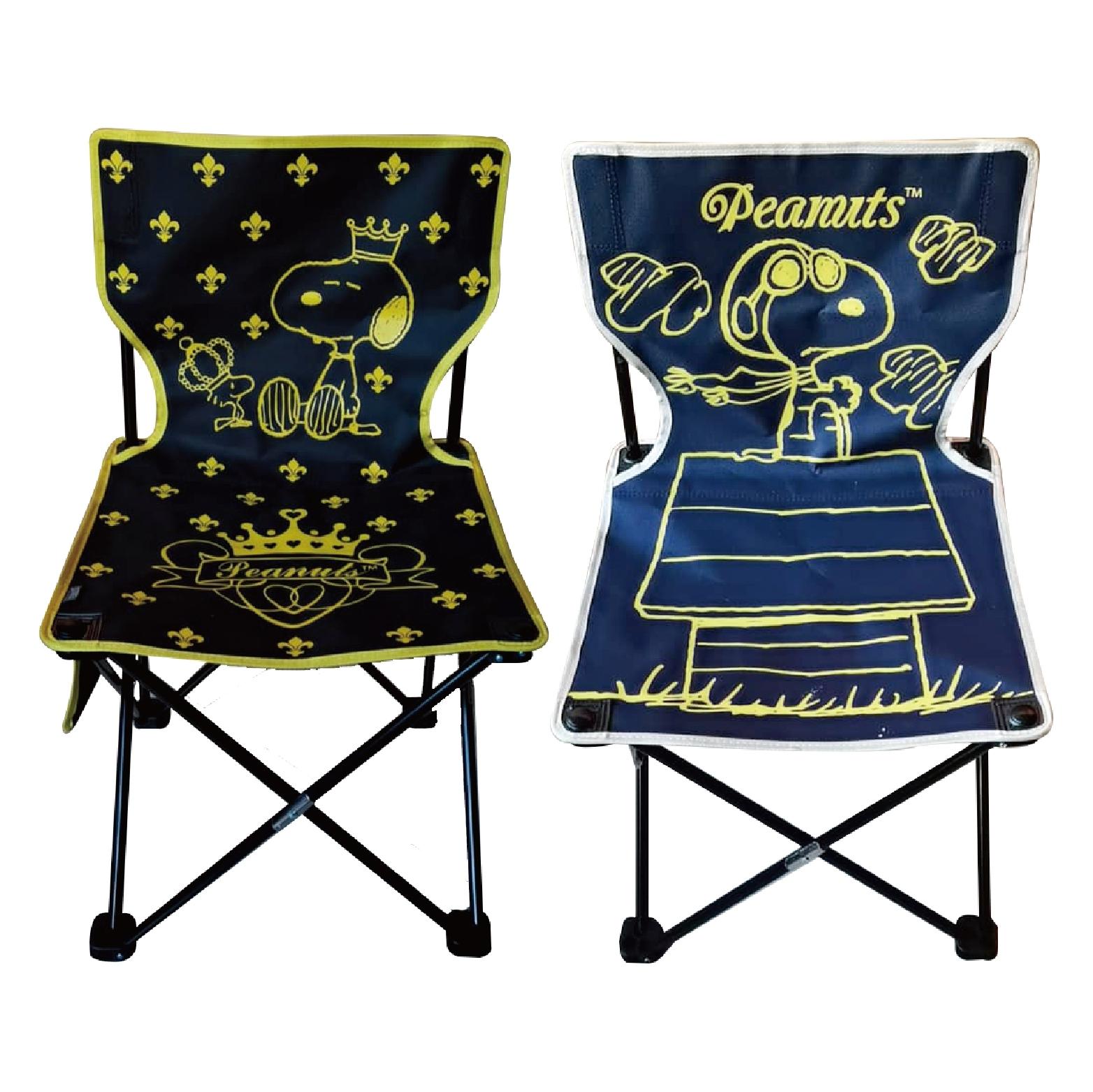 【史努比】摺疊休閒椅 2種款式-皇冠/飛行 正版授權【限宅配到府】