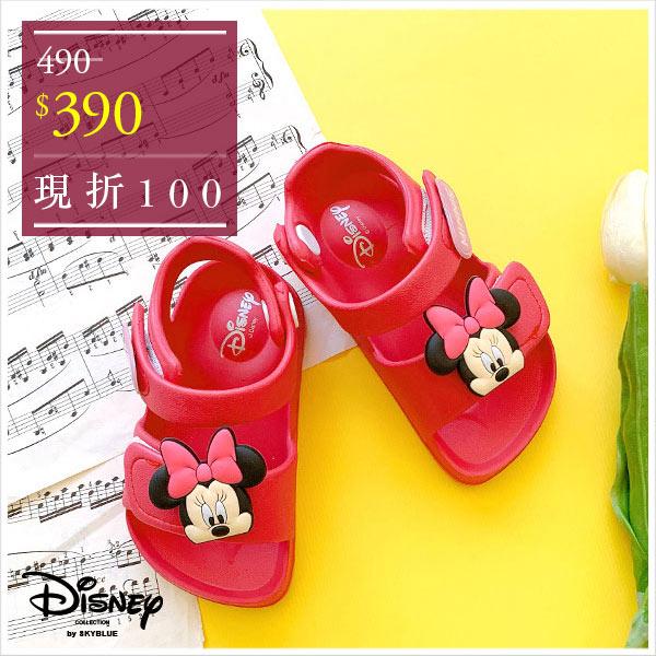 天藍小舖-迪士尼系列米妮款輕量防水造型涼鞋-單1款-$490【A22220071】