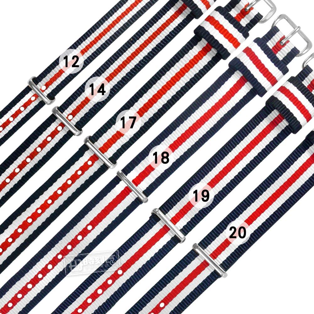 Watchband / 12.14.17.18.19.20 mm / DW 各品牌通用 不鏽鋼扣頭 尼龍錶帶 藍x白x紅 #828-31-BWRWB-S
