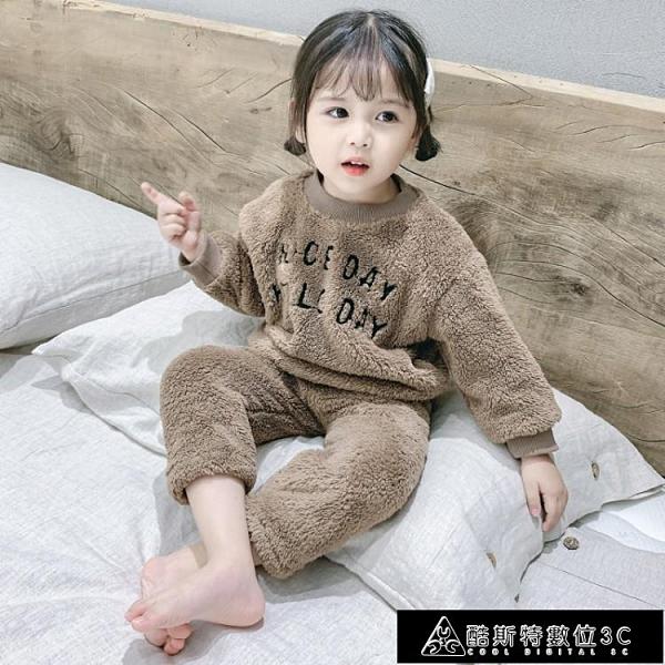 兒童睡衣兒童珊瑚絨睡衣套裝冬季加厚嬰幼兒寶寶女加絨法蘭絨家居服兩件套 快速出貨