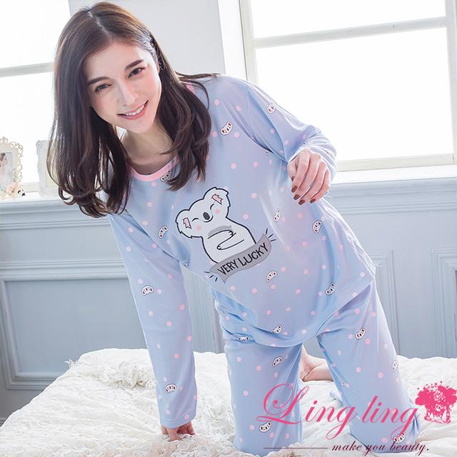 lingling A4337-01全尺碼-輕甜率真點點無尾熊牛奶絲長袖睡衣+長褲(二件式睡衣組)(輕甜藍)