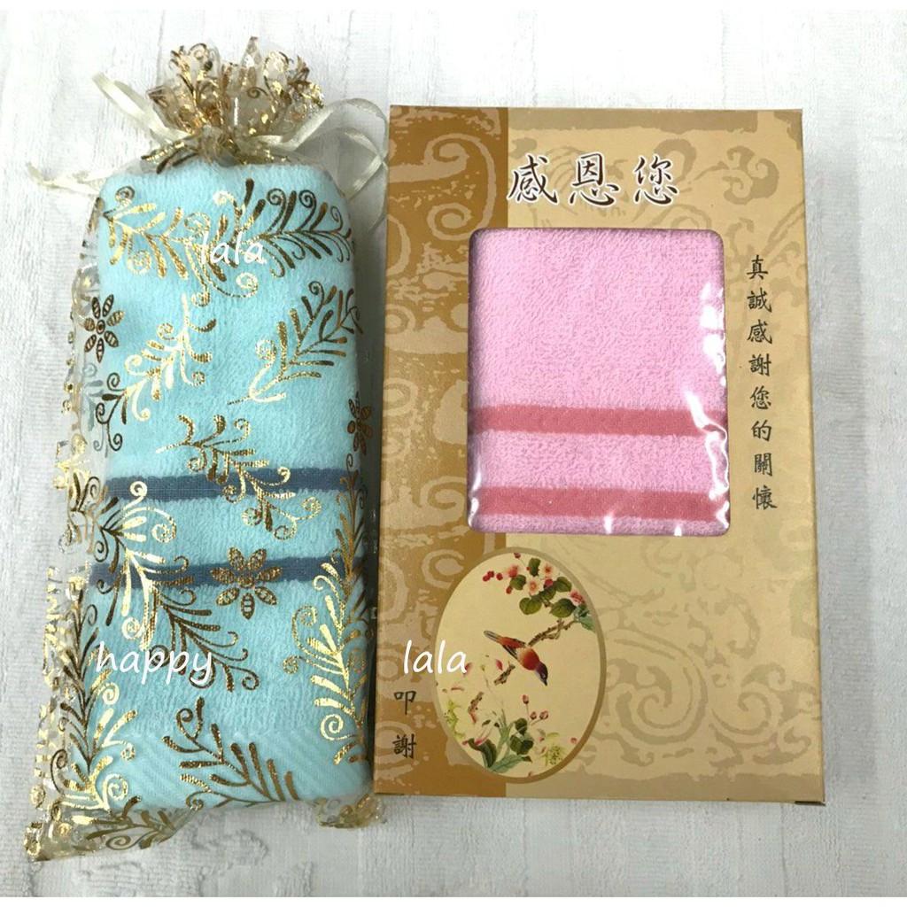 台灣製禮儀.回禮.奠儀 喪事用毛巾 也有回禮娘家的浴巾禮盒(需要可詢問)