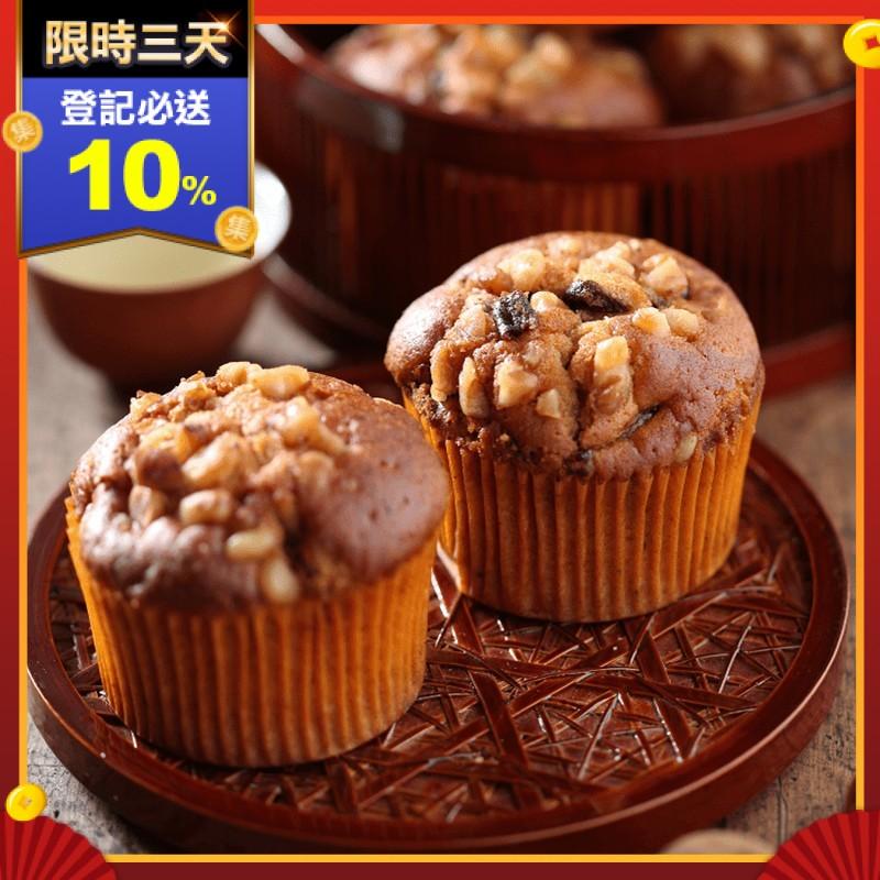 【彰化寶珍香】頂級桂圓蛋糕(10 入)