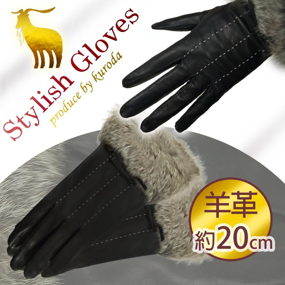 《HOYA-Life日本生活館》日本 真皮 羊革 毛毛 手套 防風 防寒 禦寒 保暖 皮手套 20cm
