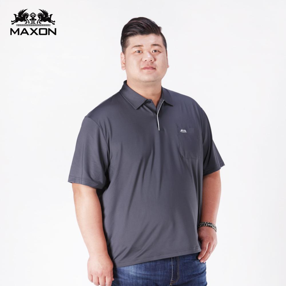 【MAXON】台灣製/大尺碼灰色素面口袋吸排彈性POLO衫XL-4L 91743-85