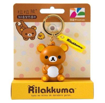 【現貨】拉拉熊 3D 造型 悠遊卡 限量 7-11