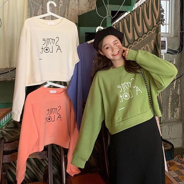 年終超值 薄款衛衣新款女 75%聚酯纖維 25%棉