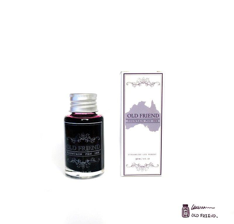 【黑濯文坊】岩墨 限量鋼筆墨水 - 紫色 (OLD FRIEND)
