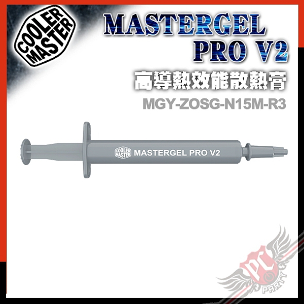 [ PCPARTY ] CoolerMaster MASTERGEL PRO V2 高導熱效能散熱膏 MGY-ZOSG-N15M-R3