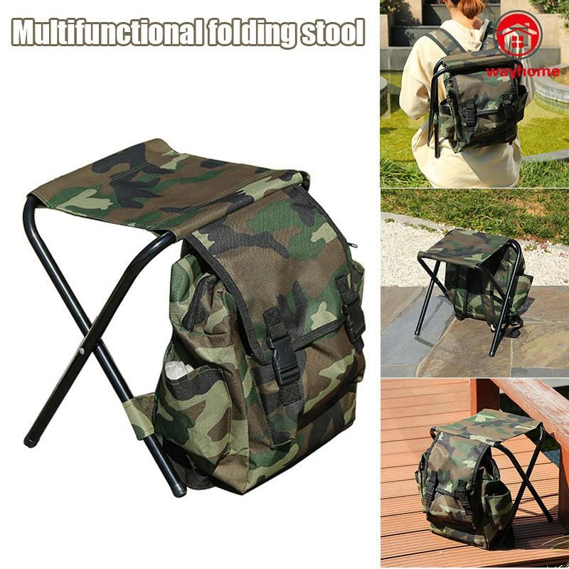 戶外可折疊攜帶凳子椅子收納袋背包徒步旅行露營釣魚登山