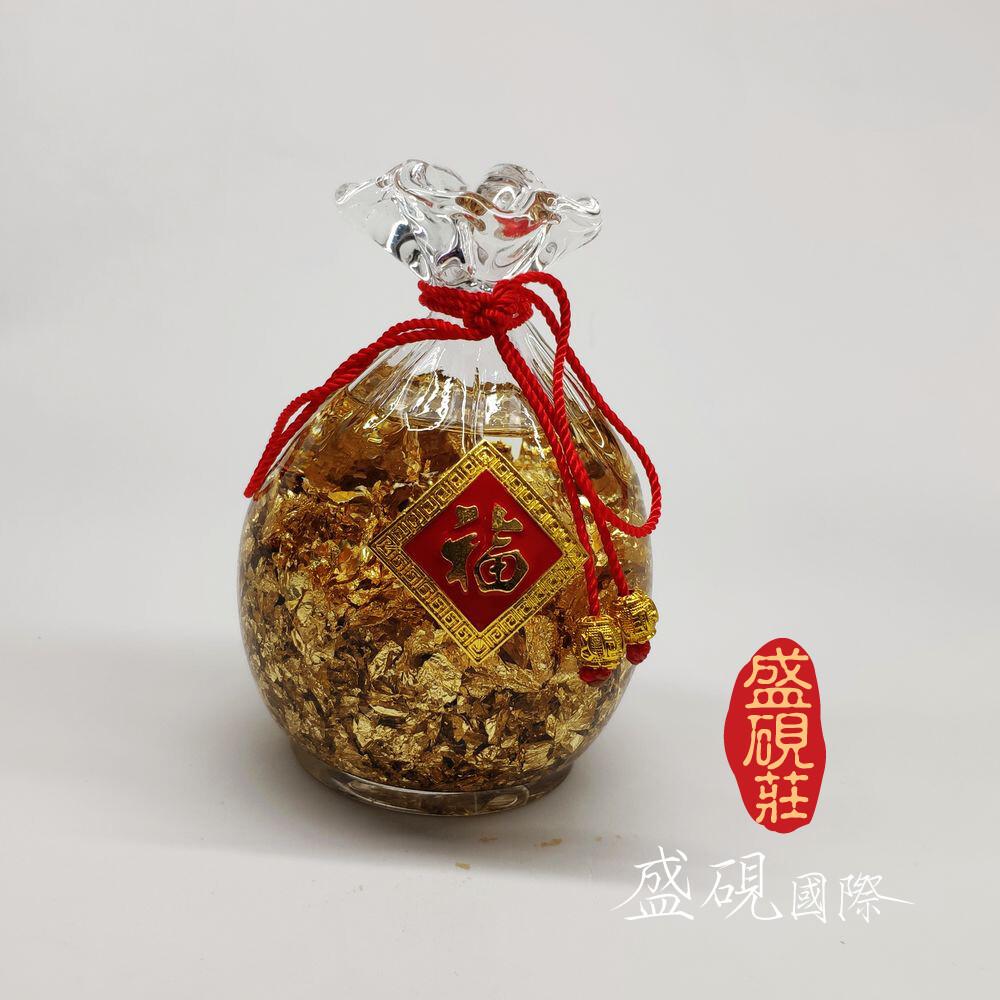 盛硯莊佛教文物招財金福袋金箔黃金水(金生水起富貴吉祥)