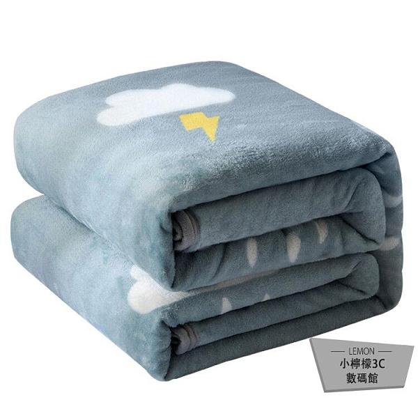 珊瑚毯子午睡小被子加厚保暖床辦公室法蘭絨毛毯[小檸檬3C數碼館]