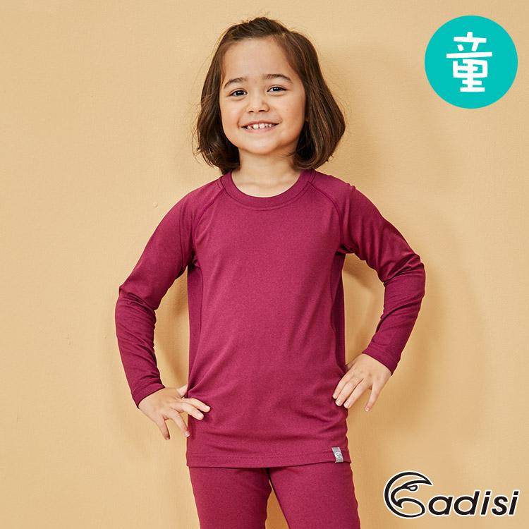 ADISI 童圓領遠紅外線彈性保暖衣 AU1821099 (110-160) / 城市綠洲 (抗靜電、白竹炭、消臭、發熱衣)