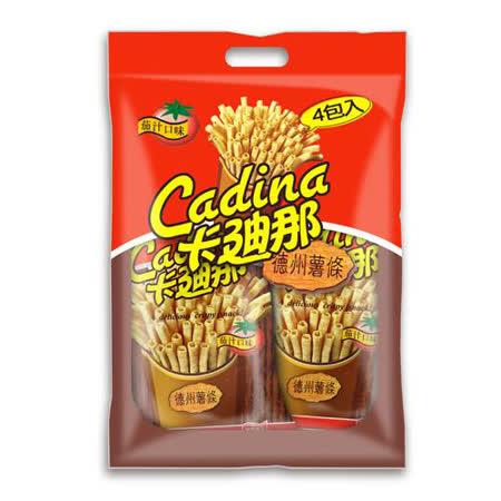 卡迪那德州薯條量販包-茄汁168g